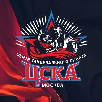 Танцевальный клуб цска москва клуб на крыше москва